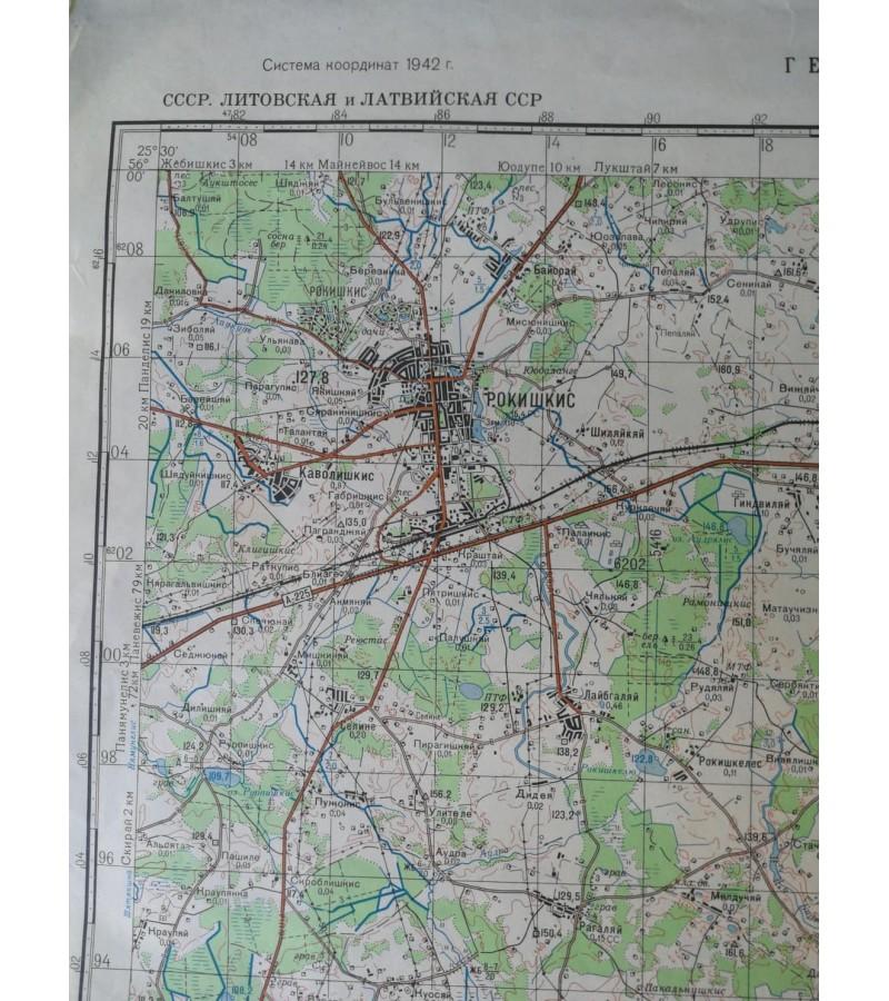Karinis slaptas topografinis žemėlapis, Rokiškis. Originalas. Kaina 23
