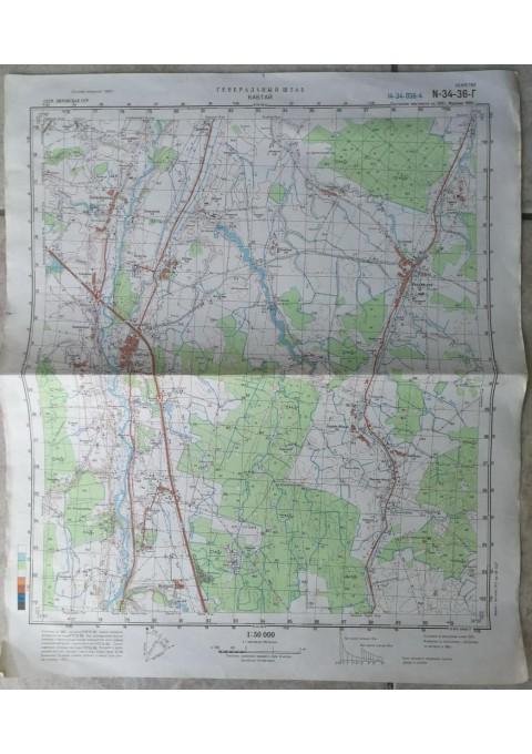 Karinis slaptas topografinis žemėlapis, Babtai. Originalas. Kaina 23