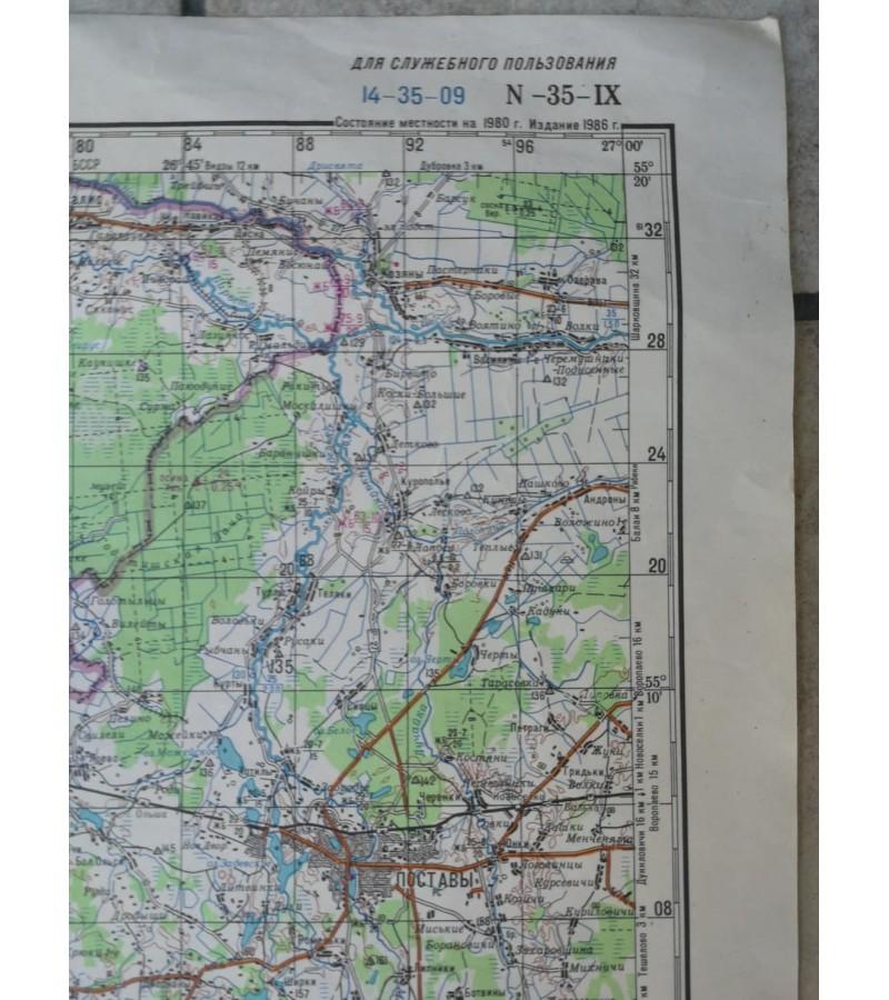 Karinis slaptas topografinis žemėlapis, Postavi, Švenčionys. Originalas. Kaina 22