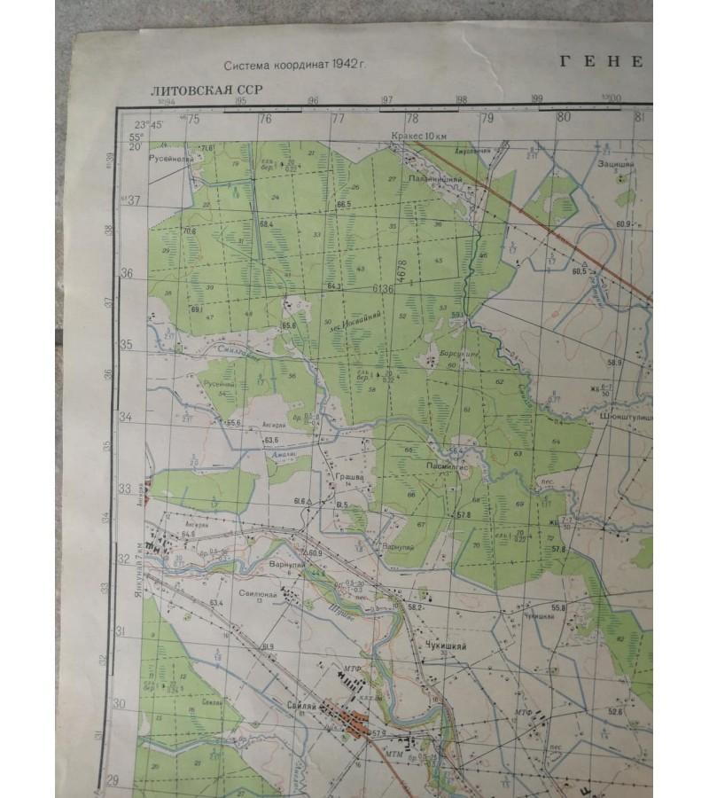 Karinis slaptas topografinis žemėlapis, Kėdainiai. Originalas. Kaina 23