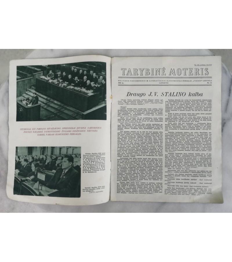Žurnalas Tarybinė moteris, 1952 m. Kaina 17