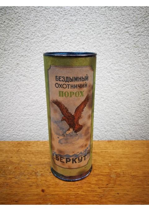 Dėžutė parako, bedūmio, medžioklinio, 1956 m. Kaina 26