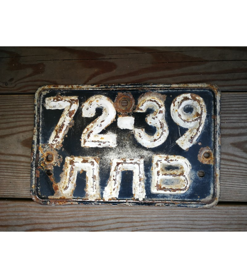 Numeris mašinos tarybinių laikų. Kaina 18