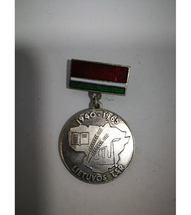 Medalis 1940-1965 Lietuvos TSR. Už gerą darbą ir aktyvią visuomeninę veiklą. Kaina 21