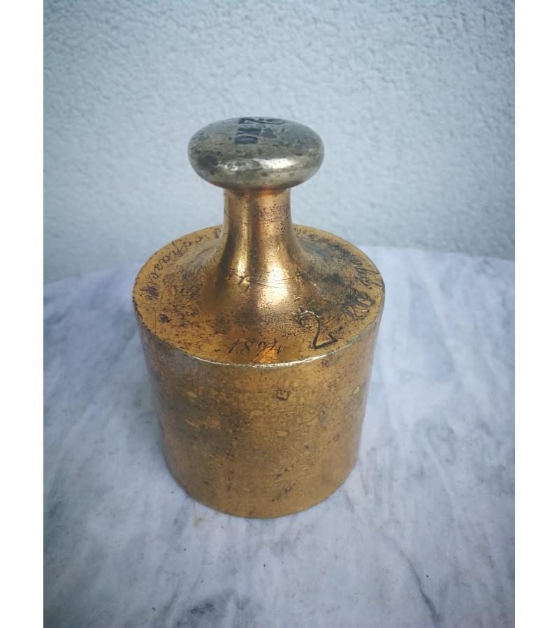 Svarmuo 1895 m. prabuotas Caro ereliu, 1954 m. perprabuotas kūju ir pjautuvu - 2 kg. Kaina 32
