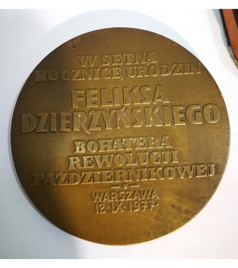 Medalis Feliksas Dzeržinskis (lenkų kalba). Bronza. Originalas. Kaina 62