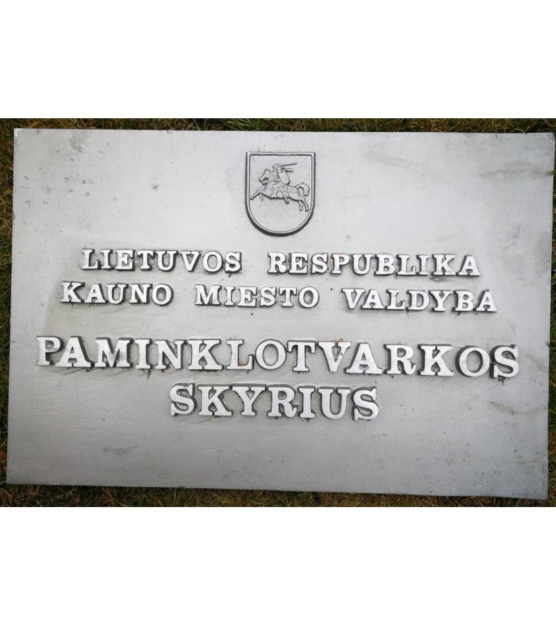 Iškaba nenaudojama. Kaunas, apie 1995 m. Kaina 75