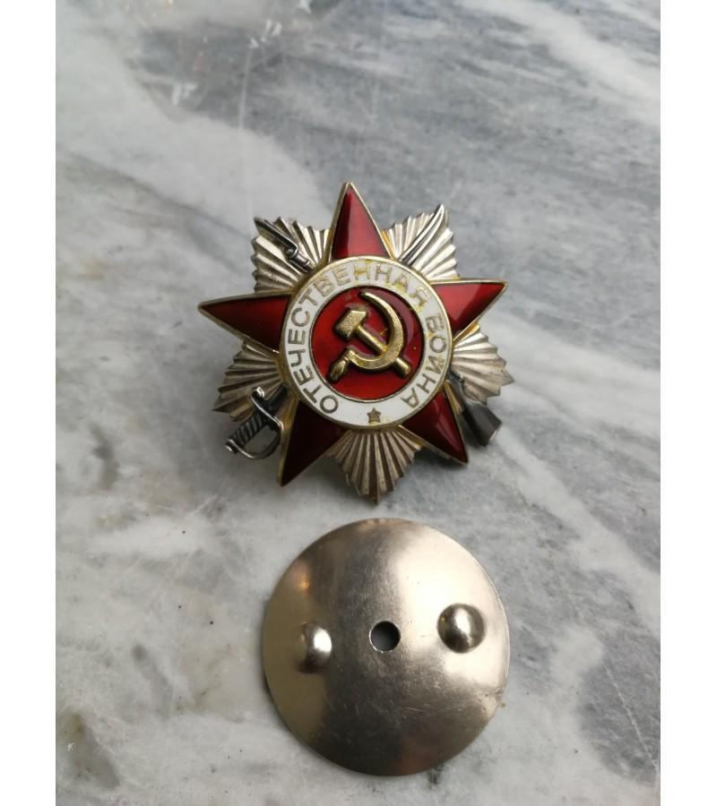 Tarybinis Tevynės karo ordinas - Pergalei 50 metų. 1945-1995 m. II - laipsnio. Kaina 36