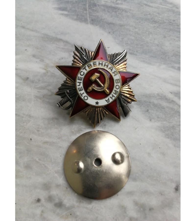 Tarybinis Tevynės karo ordinas - Pergalei 50 metų. 1945-1995 m. I - laipsnio. Kaina 38