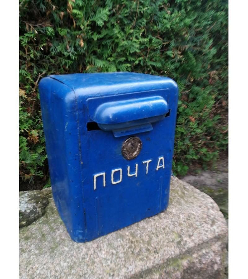 Tarybinė pašto dėžė bronziniu LTSR herbu. Kaina 187