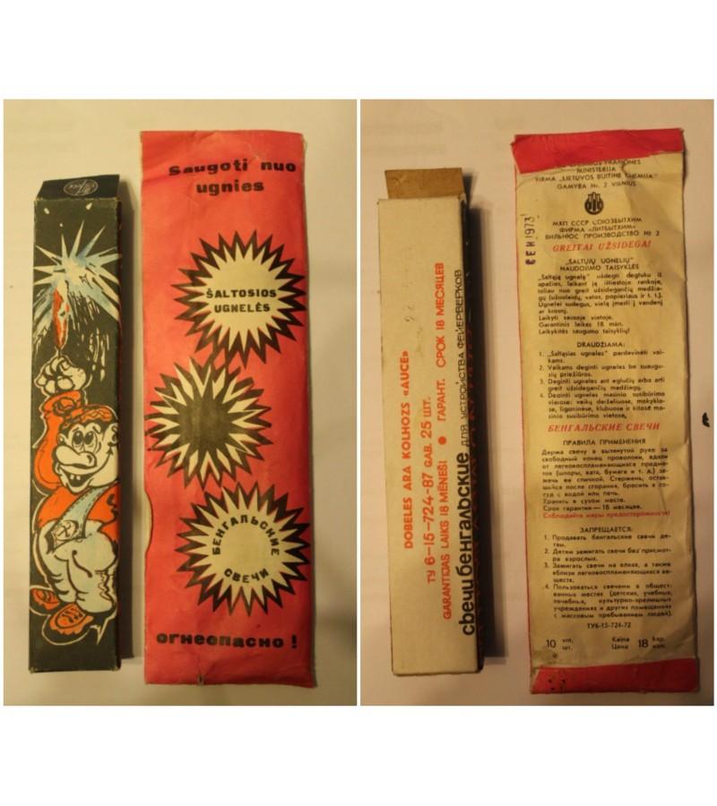 Saltosios ugneles, 1973 m. Kaina 6 ir 13 Eur.