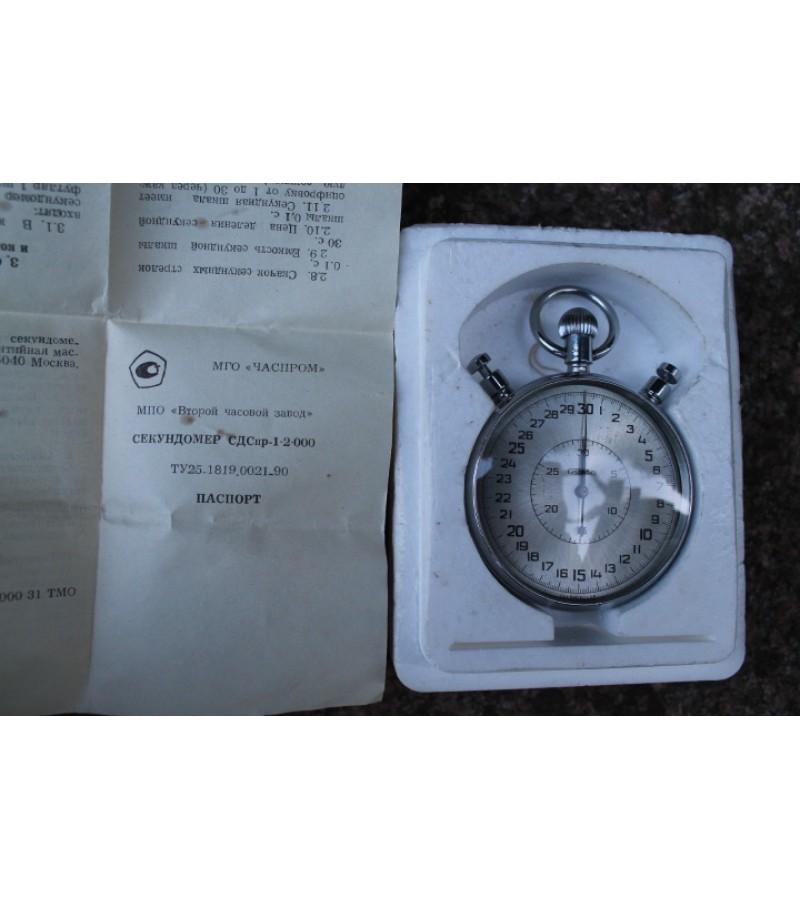 Didziulis chronometras Slava. Kaina 41 Eur.