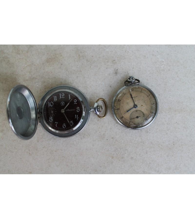 Laikrodis Molnija. Kaina 10 Eur