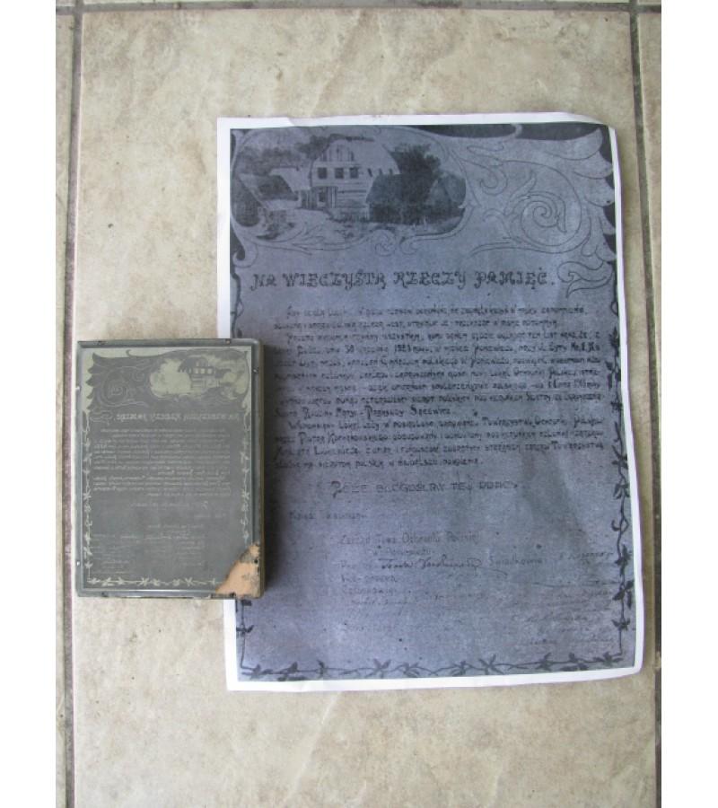 Spaudo tekstas popieriuje. Kaina 16 Eur.