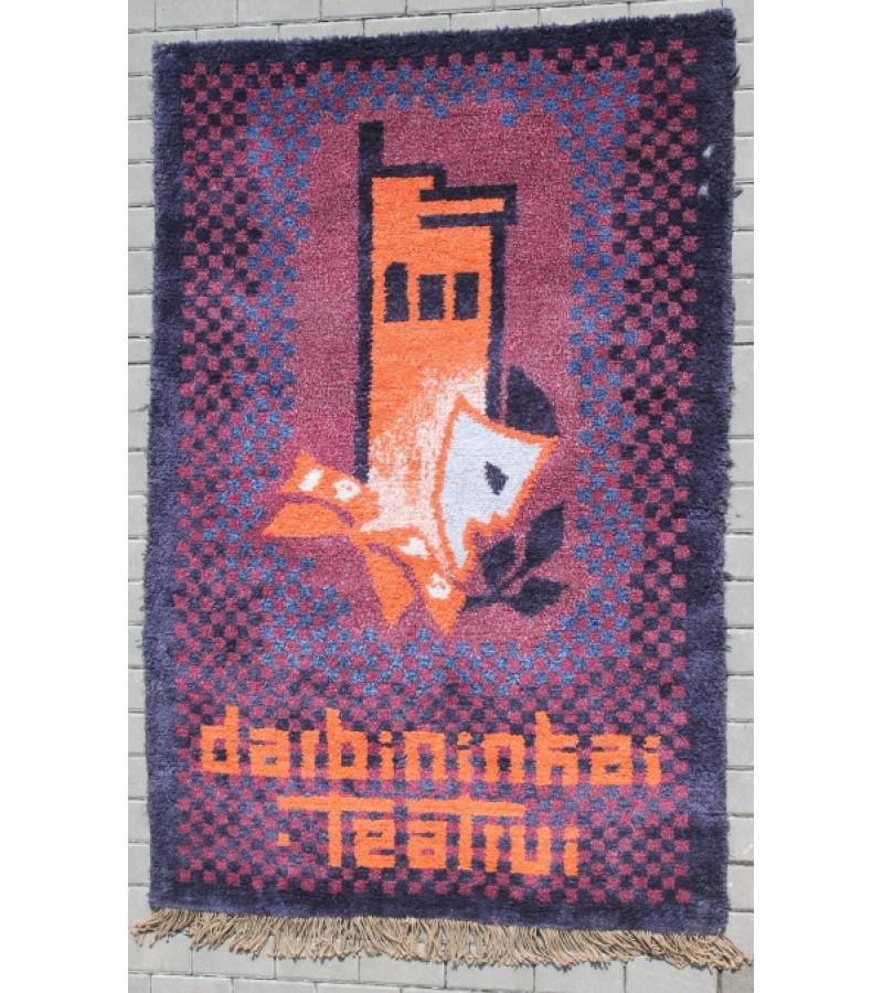 Autorinis Jurates Petruskevicienes austas kilimas: Darbininkai teatrui. Kaina 372