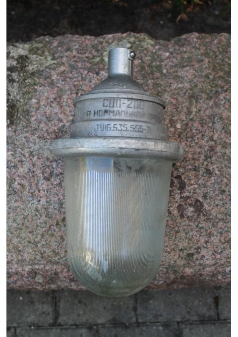 Industrinis sviestuvas, lempa. Kaina 38 Eur.