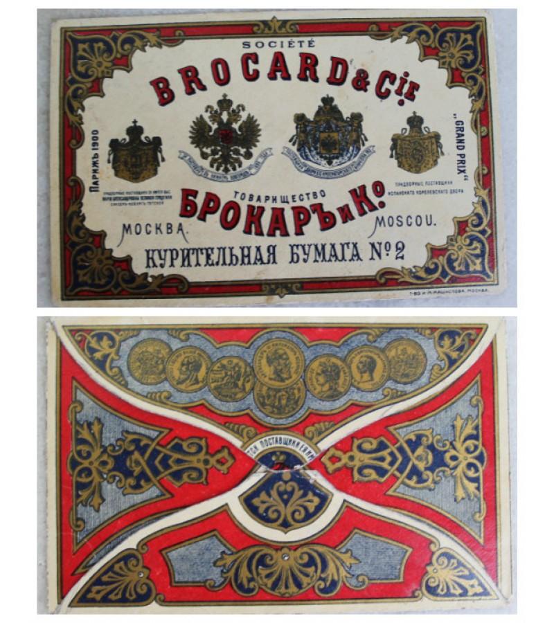 Rukomasis popierius BROKARD. Carine Rusija. Kaina 27 Eur.