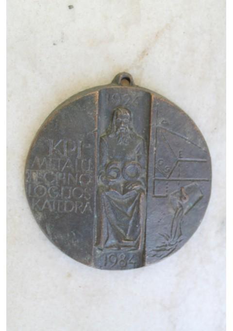 Medalis KPI metalų technologijos katedra.1984. Skersmuo 10 cm. Kaina 8 Eur.
