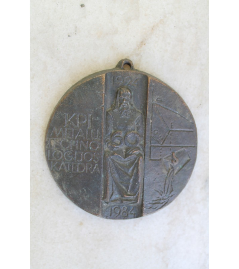 KPI medalis. Kaina 8 Eur.