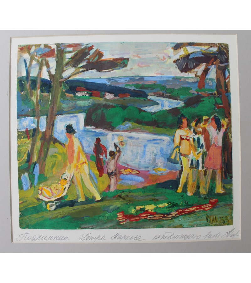 Paveikslas Petr Markov, 1953 m. Akvarelė, kartonas. Kaina 87