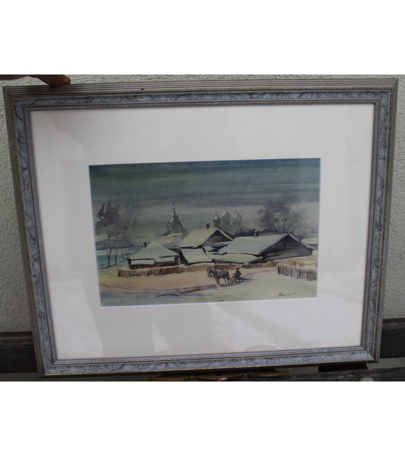 Akvarele V. Gerasimov. Kaina 137