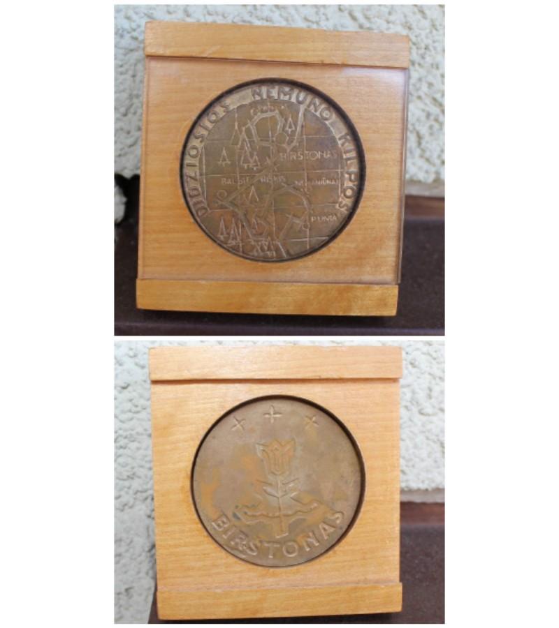 Stalo medalis Birstonas. Kaina 13 Eur.