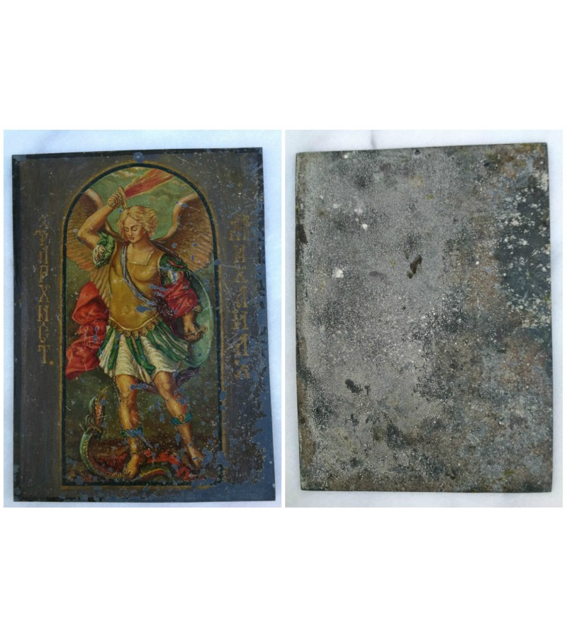 Ikona Sv. Michailas tapyta ant skardos. Kaina 152