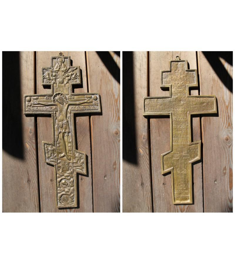 Kryžius provoslavų didelis. Kaina 137