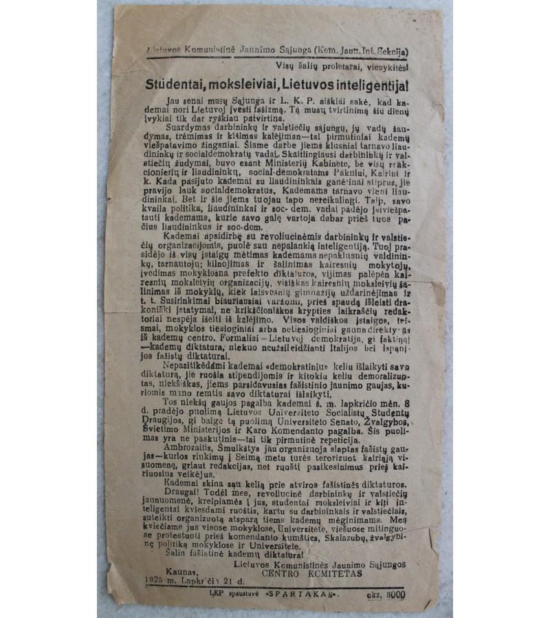 Atsisaukimas, 1925 m. Kaina 23