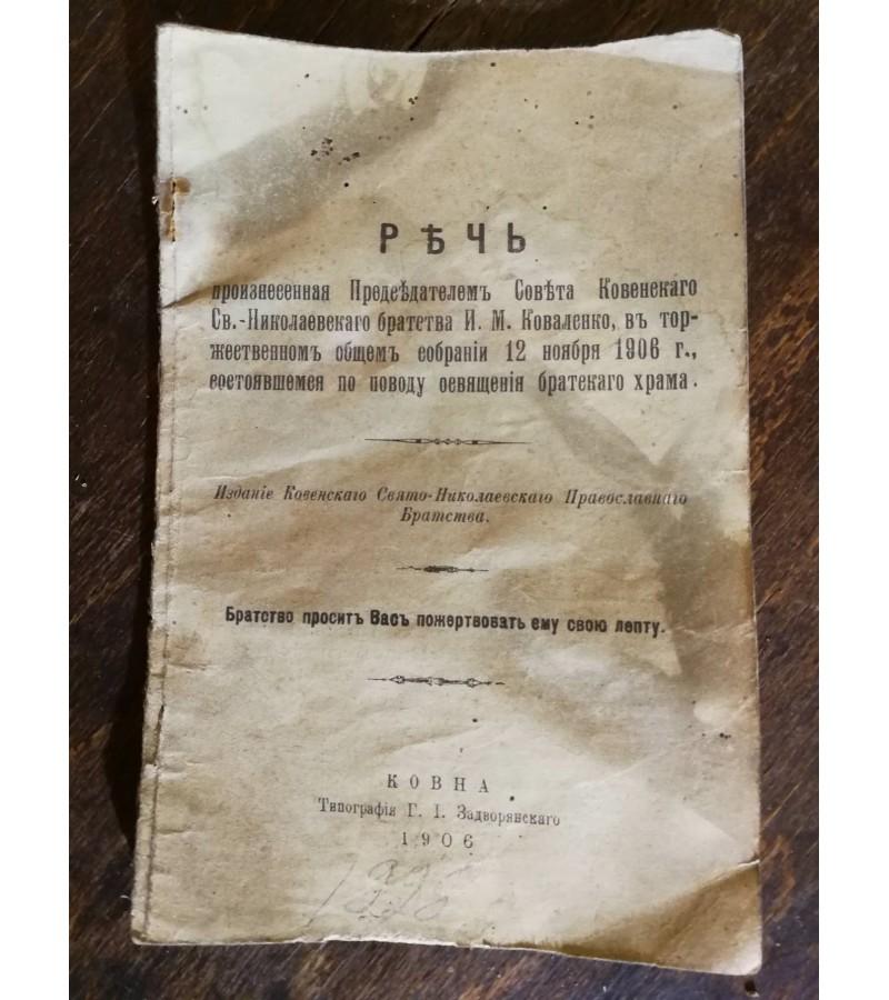 1906 m. cerkves atidarymo kalba 1906 m. 35 psl. Kaina 87