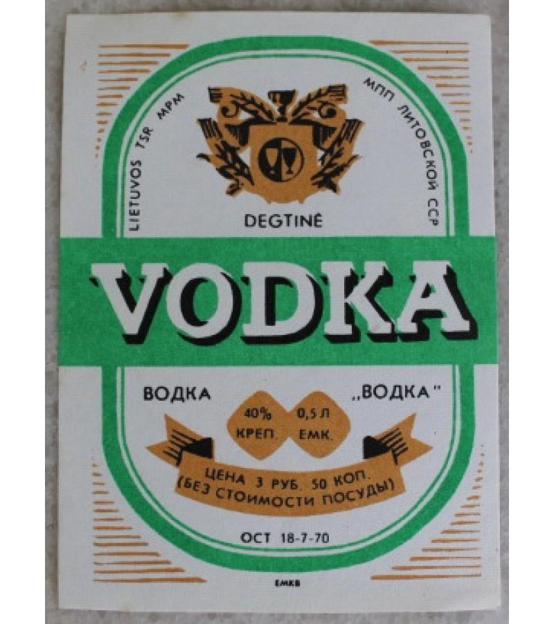 Etikete Vodka, Degtine. Kaina 0,56