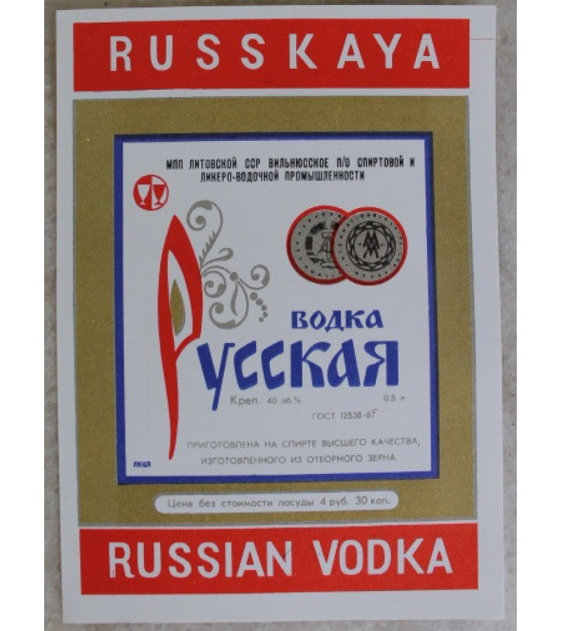Etikete Ruskaja vodka. Kaina 0,56