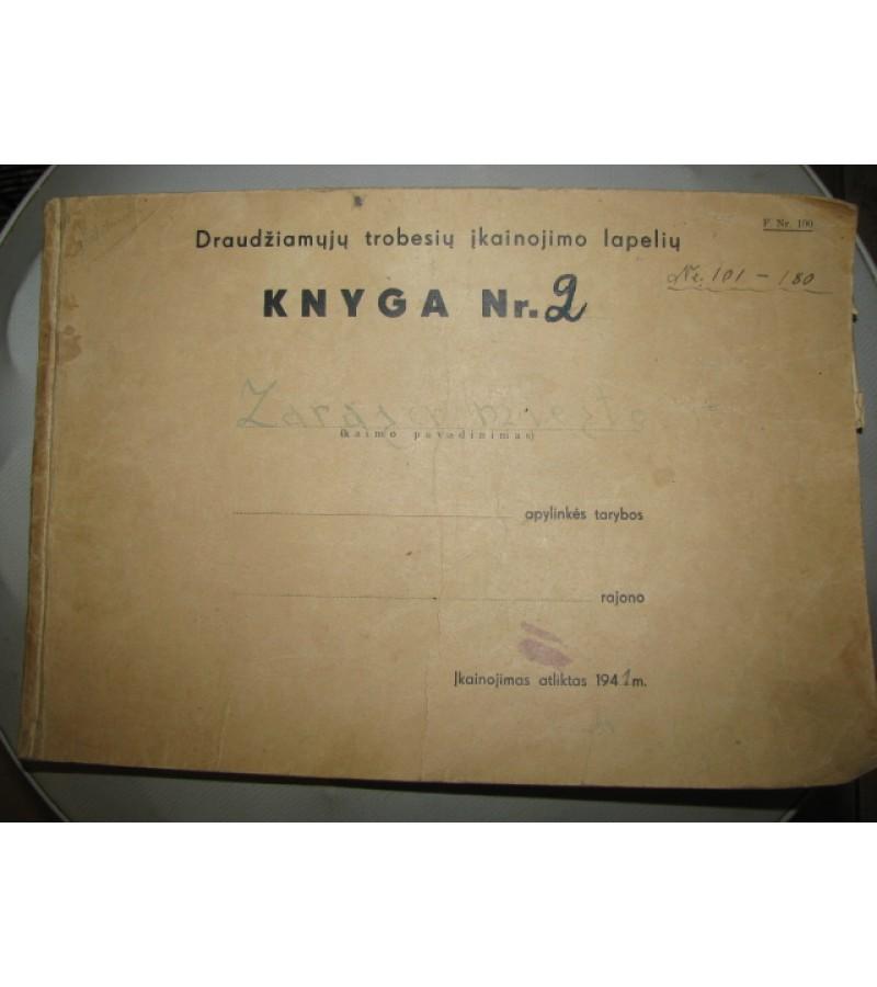 Draudziamu trobesiu ikainojimo knyga. 1941 m  Kaina  16 Eur.
