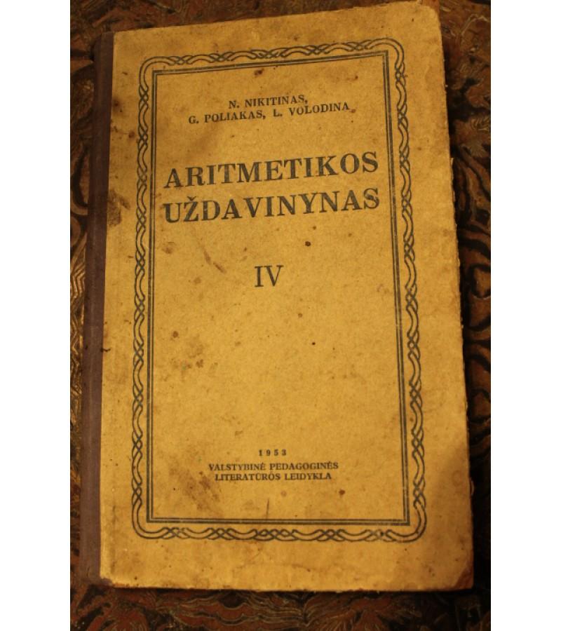 Aritmetikos uzdavinynas. 1953 m. Kaina  7 Eur.