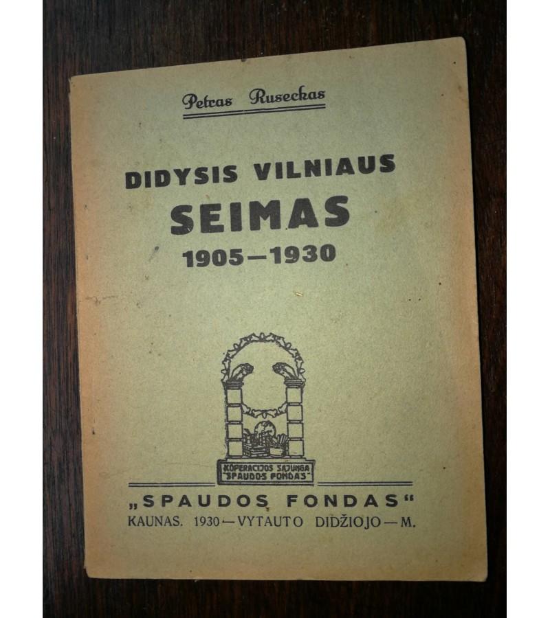 Didysis Vilniaus seimas. 1930 m. Kaina 5