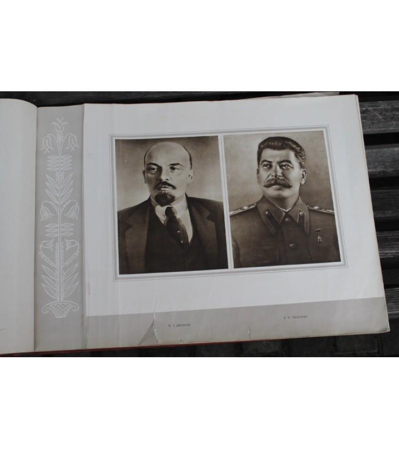 Knyga-albumas Tarybų Lietuva 1940-1950. Kaina 125