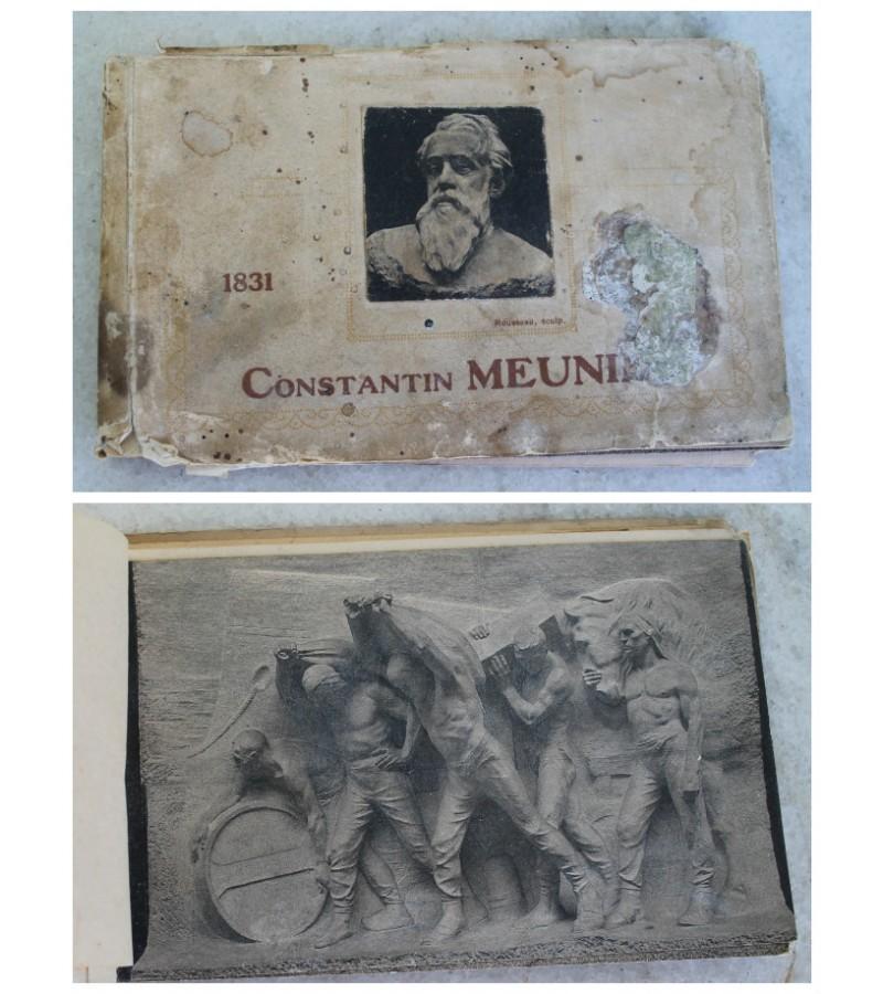 Antikvariniu atviruku Constantin Meunier rinkinys. 12 vnt. Kaina 5 uz viska.