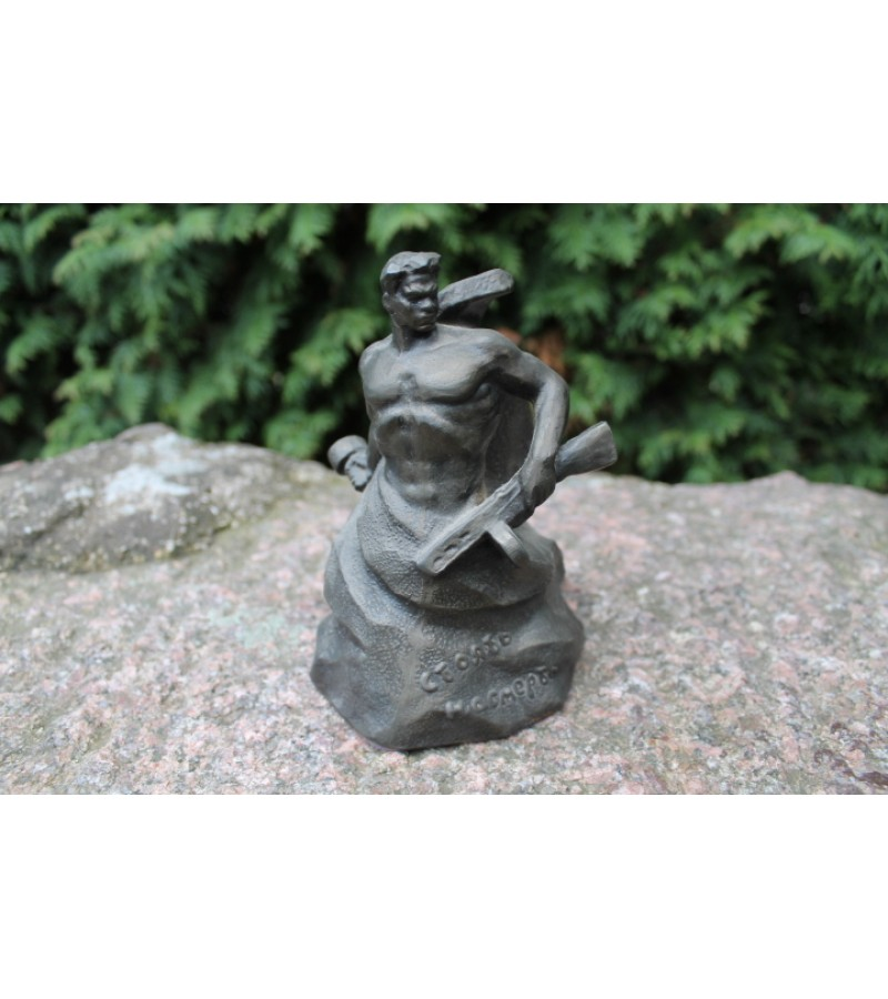Tarybine metaline statulele. Kaina 32