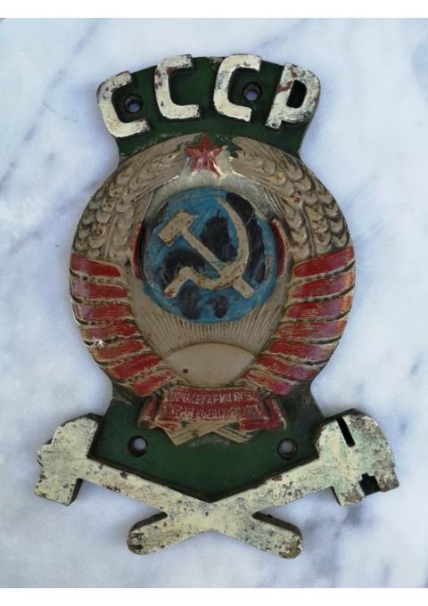 Herbas CCCP, TSRS traukinio spizinis (ketaus). Kaina 223