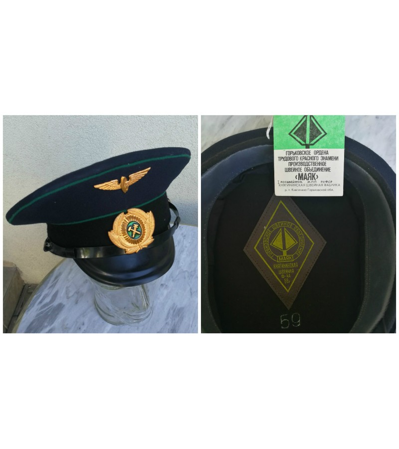 Tarybine gelezinkeliecio uniformine kepure. Nenaudota. 59 dydis. Kaina 28