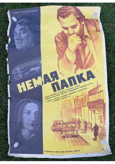 Kino afisa 1979 m. Kaina 3,85