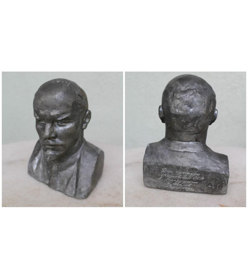 Lenino biustas, 1974 m. Kaina 42
