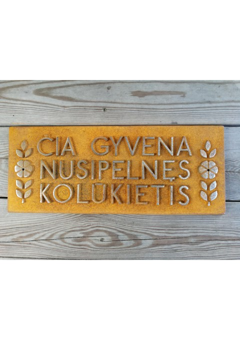 CIA GYVENA NUSIPELNES KOLUKIETIS sunki metaline iskaba. Kaina 58