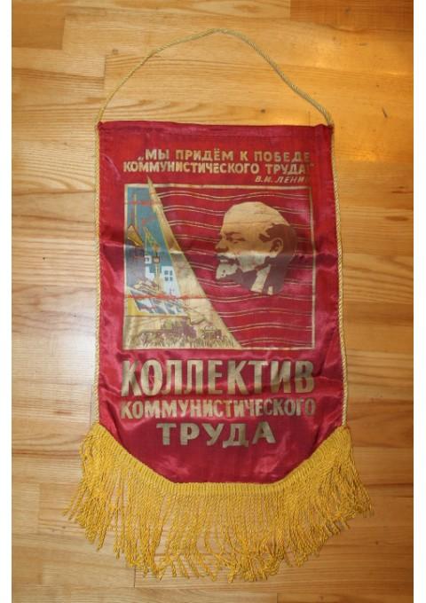 Gairele Kolektyv komunisticeskovo truda.  Kaina 18 Eur.