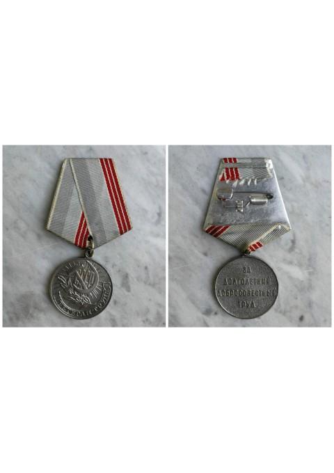 Medalis Darbo veteranas. Kaina 8