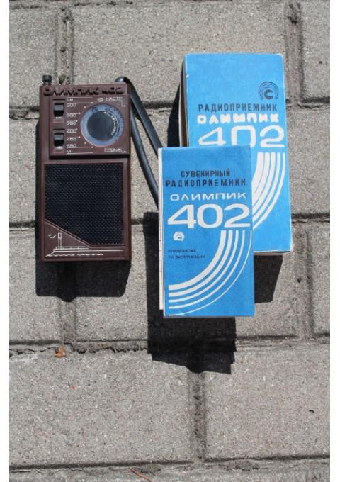 Radio imtuvas Olimpik 402. Kaina 16 Eur.