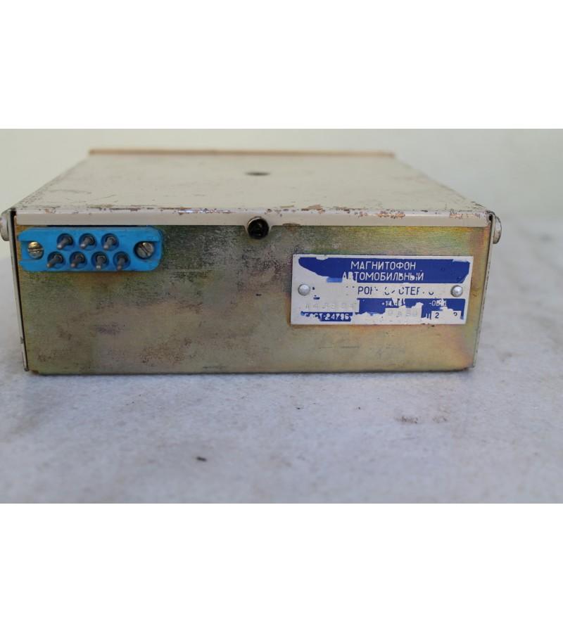 Magnetofonas tarybinis mašininis su reversu Elektron 202. Kaina 32 Eur.