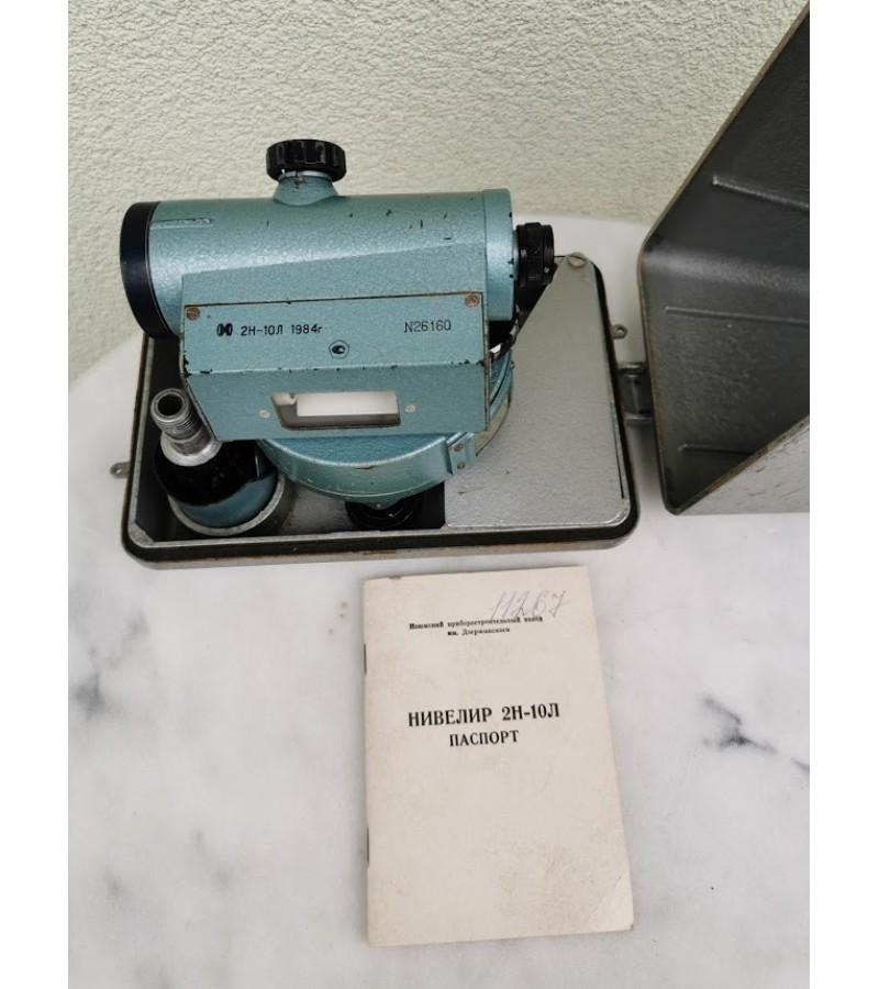 Nivelyras, 1984 m., dėžėje su instrukcija. Veikiantis. Kaina 87