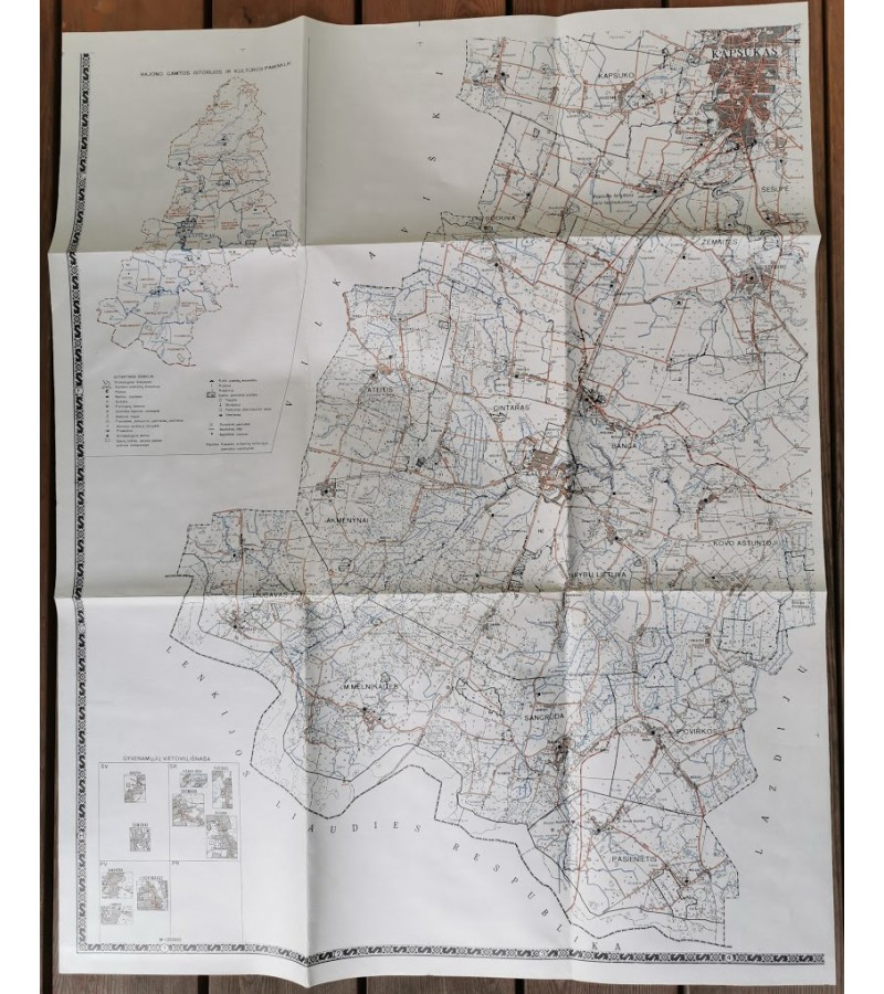 Žemėlapiai Lietuvos TSR žemės naudojimo.  Yra šių rajonų žemėlapiai: Raseinių, Vilkaviškio, Šakių, Kaišiadorių, Ukmergės, Kapsuko (Marijampolės), Skuodo, Anykščių, Klaipėdos, Kauno ir t. t. rajonų. Nera Vilniaus, Trakų rajonų. Kaina po 17
