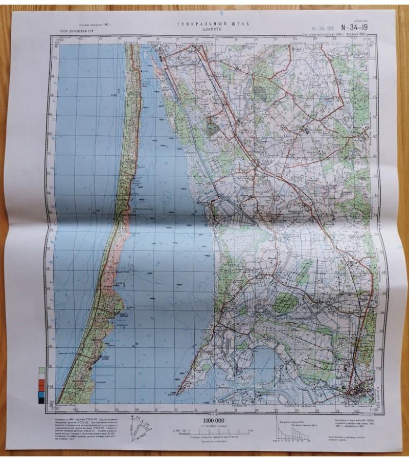 Žemėlapiai kariniai slapti topografiniai, ŠILUTĖ, RUSNĖ, VELIUONA, KRUONIS, VEISĖJAI, SEIRIJAI, KYBARTAI, BERŠTAI. Kaina po 17